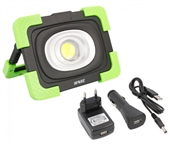 FOCO PORTATIL RECARGABLE LED 10W